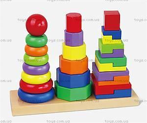 Детская парамидка Viga Toys, 50567, купить