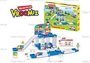 Детская парковка для машинок Vroomiz, ZY-590