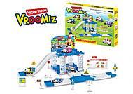 Детская парковка для машинок Vroomiz, ZY-590, фото