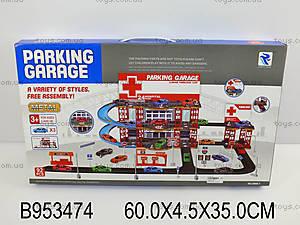 Детская парковка, с металлическими машинками, 8899-7