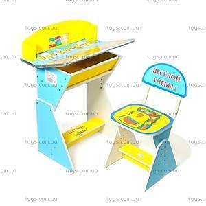 Детская парта и стул «Веселой учебы», E2017 BY