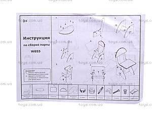 Детская парта со стульчиком, W055, магазин игрушек