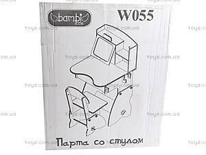 Детская парта со стульчиком, W055, toys.com.ua