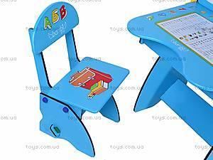 Детская парта со стулом, W073, цена