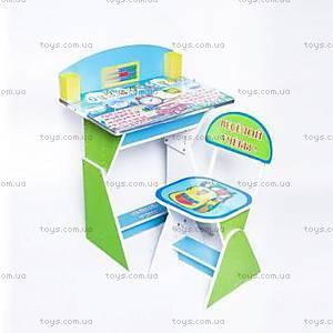 Детская парта со стулом «Веселой учебы», E2017 GB
