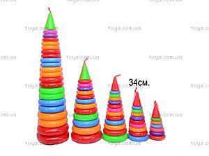 Детская пирамидка, 34 см, 018, цена