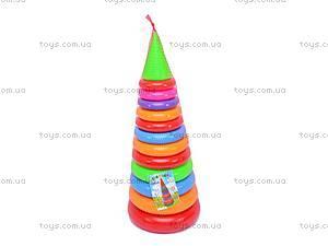 Детская пирамидка, 60см, 0191, цена