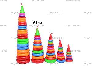 Детская пирамидка, 60 см., 0191, игрушки