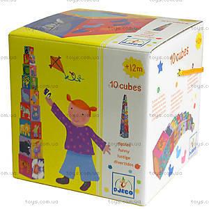 Детская пирамидка «Забавные кубики», DJ08503