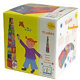 Детская пирамидка «Забавные кубики», DJ08503, отзывы
