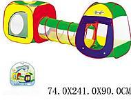 Детская платка с трубой, 889-7B, отзывы
