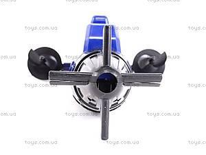 Детская подводная лодка на радиоуправлении, 26-27, купить