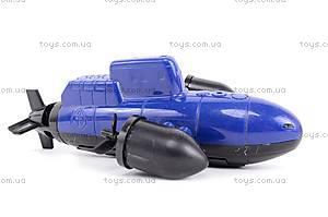 Детская подводная лодка на радиоуправлении, 26-27, отзывы