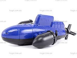 Детская подводная лодка на радиоуправлении, 26-27, цена