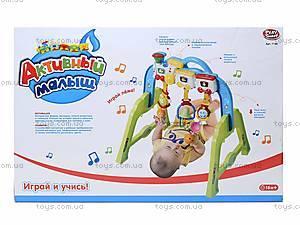 Детская погремушка «Активный малыш», 7196, купить
