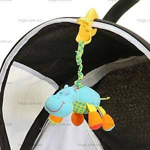 Детская погремушка «Бегемотик Гари», 1106100458, фото