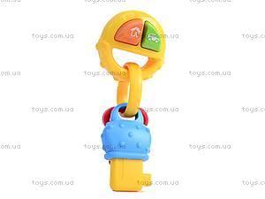 Детская погремушка «Брелок», 777-2, цена