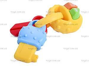 Детская погремушка «Брелок», 777-2, игрушки
