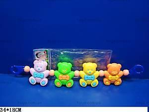 Детская погремушка на коляску «Мишки», 6378А