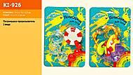 Детская погремушка-прорезыватель «Солнечный зайчик», KI-926, купить