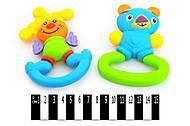 Детская погремушка в форме клоуна и мишки, 8201B, фото