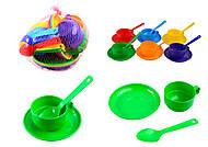 Детская посуда «Юная господарочка», 0481, игрушка