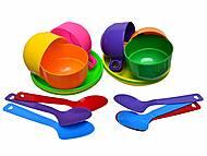 Детская посуда «Юная господарочка», 0481, фото
