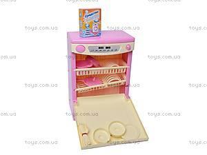 Детская посудомоечная машина , 815, купить