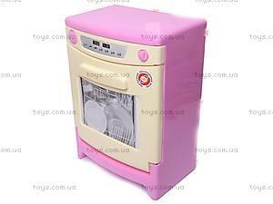Детская посудомоечная машина , 815