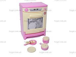 Детская посудомоечная машина , 815, игрушки