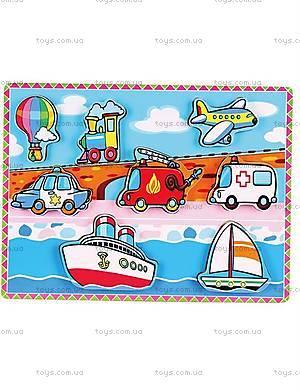 Детская рамка-вкладыш «Транспорт», 56436