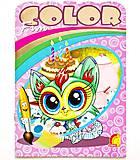 Детская раскраска «Fun color. Весёлые животные», Ю126128Р, отзывы
