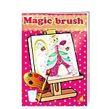 Детская раскраска «Magic brush. Принцесси», Ю126086У, отзывы