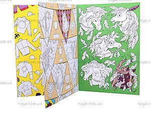 Детская раскраска «Мир пони», С163011У, купить