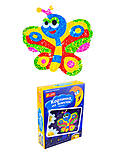 Детская раскраска по номерам «Бабочка» с блестками, 4004-8