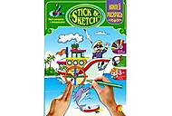 Детская раскраска «Stick and Sketch. Техника», Ю126043Р, фото