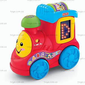Детская развивающая игрушка «Паровозик», X1468, фото