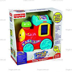 Детская развивающая игрушка «Паровозик», X1468