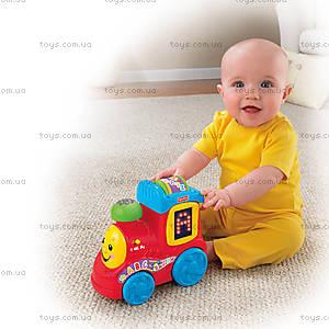 Детская развивающая игрушка «Паровозик», X1468, отзывы