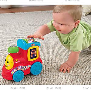 Детская развивающая игрушка «Паровозик», X1468, цена