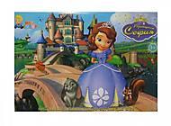 Детская развлекательная игра с Софией, МГ 172, отзывы