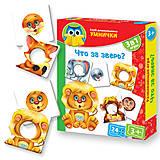 Детская развивающая игра «Что за зверь», VT1306-05, игрушки