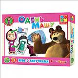 Детская развивающая игра «Одень Машу», VT2305-02, фото