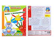 Детская развивающая игра «Прищепки-зайчики», VT1307-04, магазин игрушек