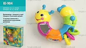 Детская развивающая  игра «Солнечный зайчик», головоломка гусеница, KI-904