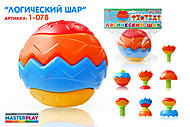 Детская развивающая игрушка «Логический шар», 1-078, отзывы