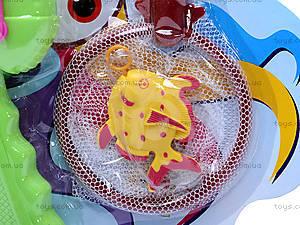 Детская рыбалка, 791-3, купить