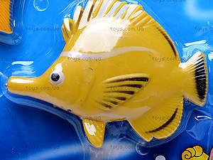 Детская рыбалка «Океан», D95AB, купить
