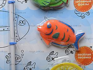 Детская рыбалка с сачком, SFY-6601, купить