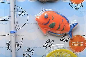 Детская рыбалка с сачком, SFY-6601, отзывы